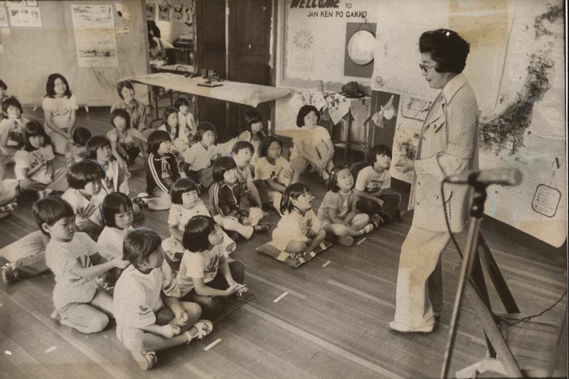 Mary Tsukamoto
